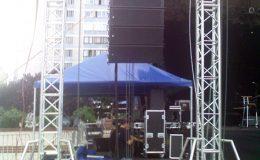 koncert_cesarii_evory_gliwice_-_noc_witojaska_20110421_2090185348